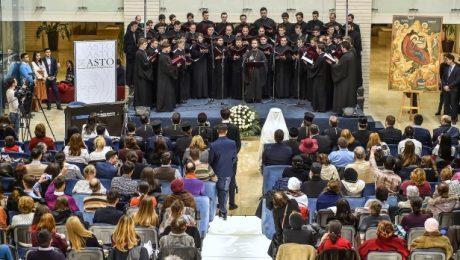 Concert caritabil la Biblioteca Națională a României