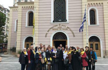 Pelerini români la Biserica Sfântul Dimitrie din Salonic / (25 / 30 Octombrie)