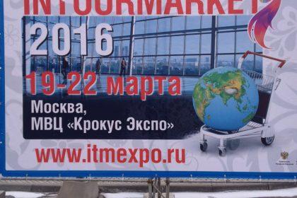 AGENTIA BASILICA TRAVEL prezenta la Targul International de Turism de la Moscova