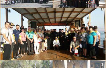 Pelerini #BasilicaTravel în Țara Sfântă!