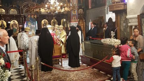 Pelerinii Basilica Travel la praznicul Sfântului Efrem cel Nou