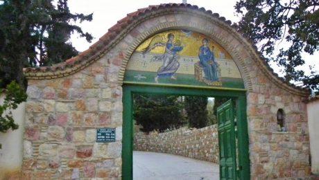 Pelerinii Basilica Travel cu rugăciune în gând spre locurile sfinte din Grecia