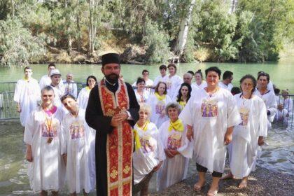 Israelul mai aproape de romani | 06 - 09 Noiembrie 2017