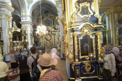 Pelerini Basilica Travel