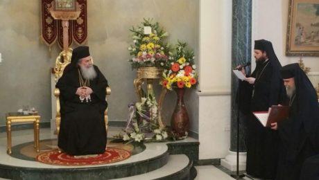 Patriarhul Teofil al Ierusalimului aniversează un deceniu de patriarhat