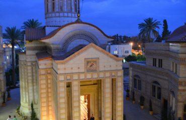 Galerie Imagini din Țara Sfântă